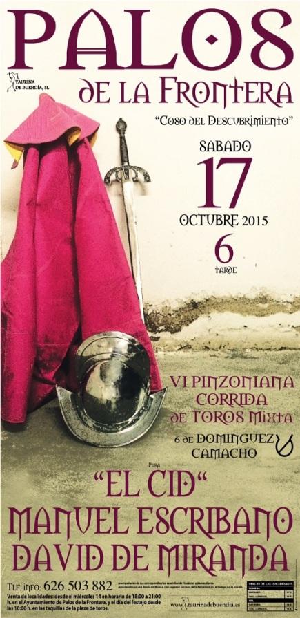cartel 17 octubre