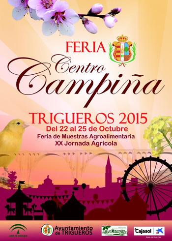 Feria-Trigueros-Centro-Campiña-2015